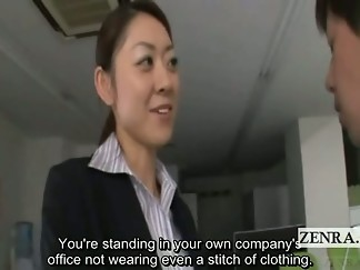 amateur, asian, brunette, cfnm, femdom, fetish, japanese, milf, office, prostitute, subtitles, uniform
